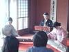 Izumikai_chiyono_kotobuki