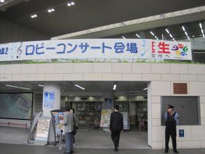 Takasaki_robikon_no2_3544